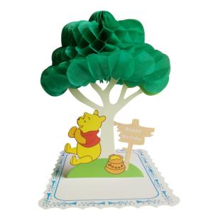 3D Winnie The Pooh Bear Under Tree Pop Up Card